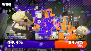 Splatoon2_06.jpg