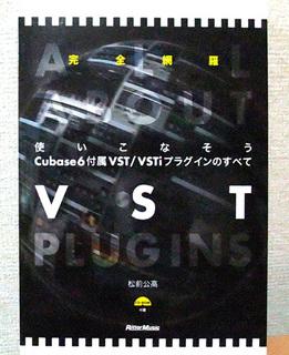 cubase_book.jpg