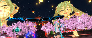 miku_VR_02.jpg